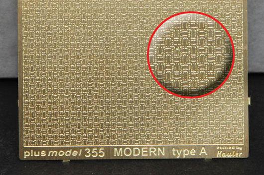 Plech s reliéfem - moderní A typ